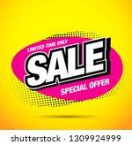 sale banner layout design | Shutterstock .eps vector #1309924999