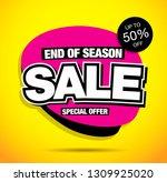 sale banner layout design | Shutterstock .eps vector #1309925020