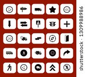 way icon set with down arrow ...   Shutterstock .eps vector #1309988986
