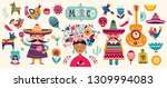 mexican collection. beautiful... | Shutterstock .eps vector #1309994083