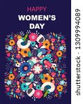 8 march  international women's... | Shutterstock .eps vector #1309994089