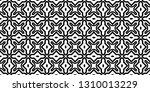 vector illustration. pattern...   Shutterstock .eps vector #1310013229