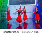 andong   south korea   oct 01   ... | Shutterstock . vector #1310014456