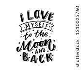 lettering phrase i love myself... | Shutterstock .eps vector #1310025760