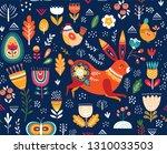 vector ethnic easter seamless... | Shutterstock .eps vector #1310033503