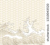 japanese hand drawn wave... | Shutterstock .eps vector #1310043520
