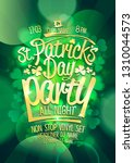 patrick's day party poster with ... | Shutterstock .eps vector #1310044573