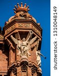 detail of the sculptures of the ... | Shutterstock . vector #1310048149
