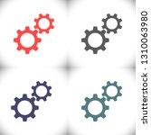 gears   vector icon | Shutterstock .eps vector #1310063980