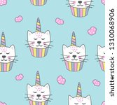 childish seamless pattern with... | Shutterstock . vector #1310068906