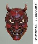 Devil\'s Mask. 3d Illustration