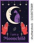 cat on the moon. praying hands... | Shutterstock .eps vector #1310075089