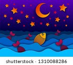 beautiful night seascape with... | Shutterstock .eps vector #1310088286