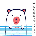 bear  hand drawing illustration ... | Shutterstock .eps vector #1310103619