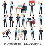 cartoon business persons.... | Shutterstock .eps vector #1310108443