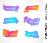 vector stickers  price tag ... | Shutterstock .eps vector #1310116069