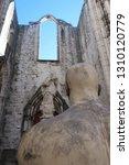 sublime statues in lisbon | Shutterstock . vector #1310120779