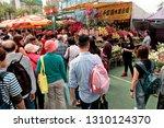 causeway bay  hong kong   03...   Shutterstock . vector #1310124370