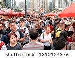 causeway bay  hong kong   03...   Shutterstock . vector #1310124376