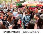 causeway bay  hong kong   03...   Shutterstock . vector #1310124379