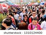 causeway bay  hong kong   03...   Shutterstock . vector #1310124400