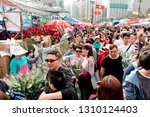 causeway bay  hong kong   03...   Shutterstock . vector #1310124403