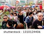 causeway bay  hong kong   03...   Shutterstock . vector #1310124406