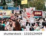 causeway bay  hong kong   03...   Shutterstock . vector #1310124409