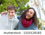 portrait of beautiful ethnic... | Shutterstock . vector #1310128183