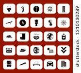 light icon set with down arrow  ...   Shutterstock .eps vector #1310130289