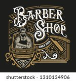 vintage barbershop logo | Shutterstock .eps vector #1310134906