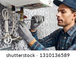 wrench always with you. worker... | Shutterstock . vector #1310136589