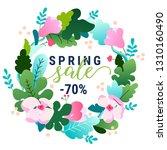 spring promotion offer banner.... | Shutterstock .eps vector #1310160490