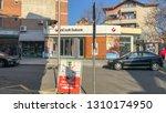 pomorie  bulgaria   februari 10 ... | Shutterstock . vector #1310174950