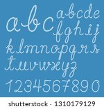 rope alphabet letter collection.... | Shutterstock .eps vector #1310179129