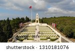 57th Infantry Regiment - Turkish memorial and cementery. The 57th Infantry Regiment was a regiment of the Ottoman Army during World War I.