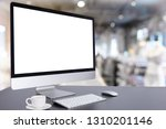 computer keyboard and mouse...   Shutterstock . vector #1310201146