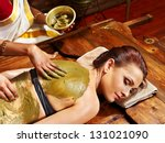 young woman having body... | Shutterstock . vector #131021090