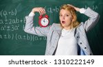 she care about discipline.... | Shutterstock . vector #1310222149