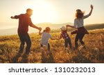 happy family  mother  father ... | Shutterstock . vector #1310232013