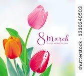 amazing tulips. flower vector... | Shutterstock .eps vector #1310240503