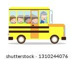 vector illustration of school...   Shutterstock .eps vector #1310244076