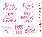 set of valentines day lettering.... | Shutterstock .eps vector #1310250796