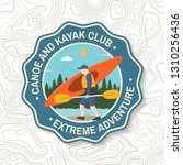 canoe and kayak club badge.... | Shutterstock .eps vector #1310256436