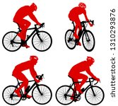 set silhouette of a cyclist... | Shutterstock .eps vector #1310293876