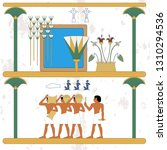 ancient egypt background. oasis.... | Shutterstock .eps vector #1310294536