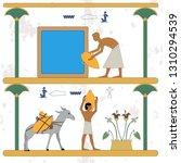 ancient egypt background. man... | Shutterstock .eps vector #1310294539