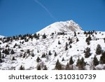 view of the mountains around... | Shutterstock . vector #1310310739