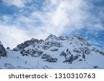 view of the mountains around... | Shutterstock . vector #1310310763