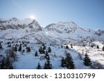 view of the mountains around... | Shutterstock . vector #1310310799